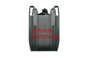 温州太空袋厂家 温州柔性吨袋 温州危包吨袋