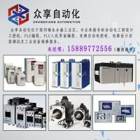 众享自动化湛江三菱伺服器/伺服电机销售维修