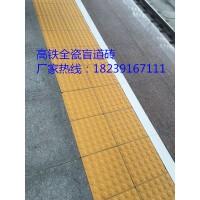 浙江盲道砖价格300x300x20