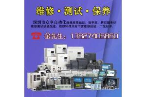 广州西门子直流调速器维修就选众享自动化