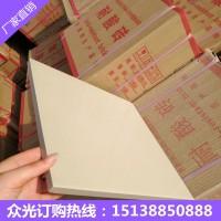 供应耐酸瓷板,甘肃耐酸砖厂家