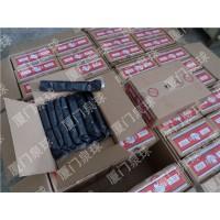 VAL-TEX润滑脂2000-s-p   盒16支