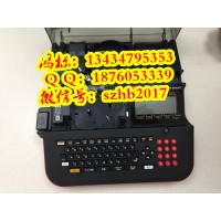 MAX线号机LM-550A/PC线缆打号机