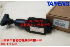 泰丰厂家生产ZDR6DP减压阀