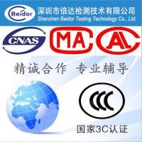 LED视频控制器CCC认证的流程和费用详解