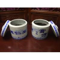 定做1斤装陶瓷膏方罐价格,景德镇膏滋密封罐陶瓷药罐厂家