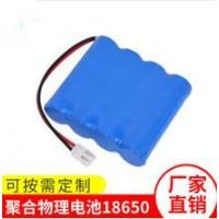 厂家批发 186504串14.8V2000mAh太阳能电池组