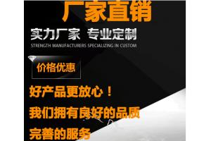 厂家订制 18650锂电池 电动自行车锂电池带电池盒