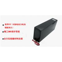 厂家订制 18650 48V  电动车磷酸铁锂电池组