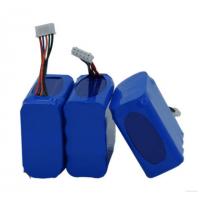 18650充电式锂电池组3.7V 2000mah电芯批发商