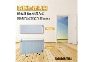 10.24厂家直销碳纤维电暖器取暖器可移动式壁挂厂家批发
