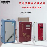 10.24厂家批发采暖炉电阻式加热电锅炉采暖电加热大功率炉