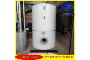 河北沼气锅炉/1吨供暖常压热水锅炉配置及每小时耗气量多少