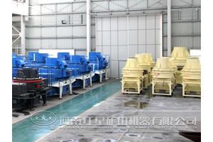 郑州河卵石制砂机给您超出期望的使用体验MHM