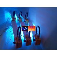 求购业内畅销款|紫外线蓝光|防爆灭蚊灯