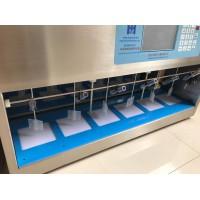 实验室搅拌机/智能电动搅拌器
