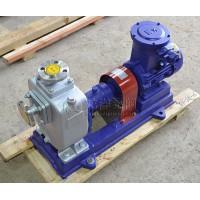 ZW自吸排污泵型号