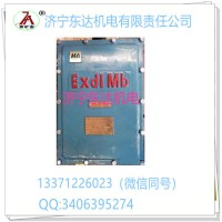 ZKC127D-Z型矿用隔爆型电动转辙机来电咨询