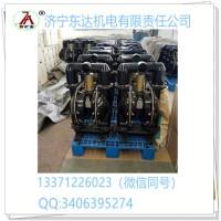 1.5寸气动隔膜泵BQG320/0.3气动隔膜泵运作原理