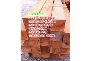 印尼巴劳木厂家、巴劳木厂家供应、巴劳木供应商、巴劳木建材特价