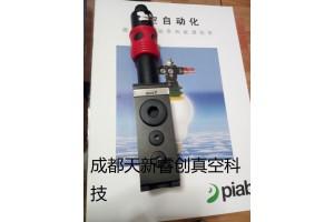 Piab派亚博真空发生器MLL1200 MLL1600