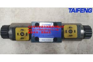 厂家直销4WE6G-50/AG24NZ4电磁换向阀