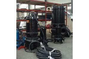 电动抽渣泵、优质潜水矿渣泵、沉积池搅拌泥沙泵