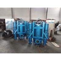 铁矿沙泵、炼钢厂污泥泵、带搅拌装置沙浆泵