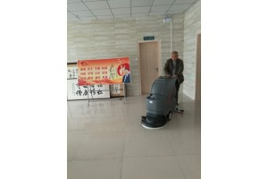 西平遂平上蔡新蔡平舆泌阳高美自动洗地机GM56B交付中医院
