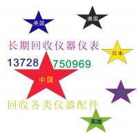 回收DSOX3102T 兼顾回收DSOX3102A 示波器