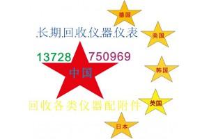 回收DSOX3104T 强力回收DSOX3104T示波器