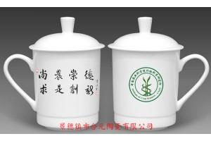 带盖骨瓷茶杯定制logo 茶杯定制厂家