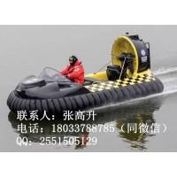 真实体验山东水陆两栖气垫船独特个性 激情飞扬<应急气垫船>