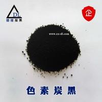 色素炭黑 油墨用色素炭黑