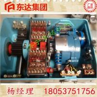 矿用转辙机厂家 ZKC127D-Z矿用隔爆型电动转辙机规格