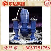 矿用排水排沙电泵图片 BQS100矿用潜水排沙电泵优质现货