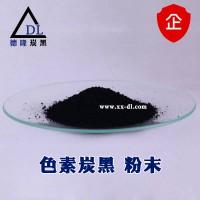 色素碳黑 密封胶用色素炭黑