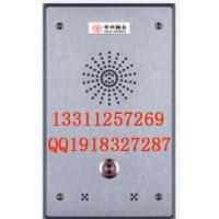 HD-100 不銹鋼緊急電話機