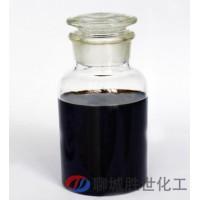 出售选煤起泡剂、选煤捕收剂和选煤复合浮选剂